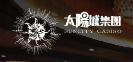 썬시티카지노 (SUNCITY)
